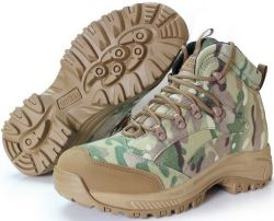 Gurkha Tactical All-Terrain multicam bakancs
